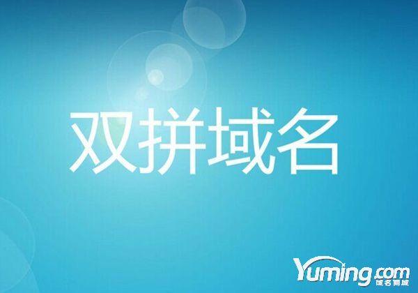 """重磅!为了""""减肥""""他花600万收购jianfei.com域名"""