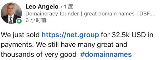 单词域名Net.group超20万元交易